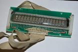 Индикаторное табло., фото №2