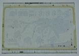 Запчасти от игры Электроника ИМ-03. Тайны океана, фото №6