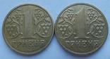 1 грн. 2001 г. 2АД2 и 2АД3, 2 шт., фото №3