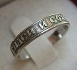 Серебряное Кольцо Размер 17.0 Молитва Спаси и сохрани 925 проба Серебро 530