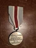 """Медаль """"За участие в оборонительной войне"""". 1939 год., фото №2"""