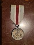 """Медаль """"За участие в оборонительной войне"""". 1939 год., фото №3"""