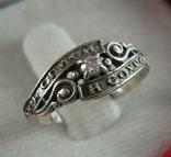 Серебряное Кольцо Камень Размер 16.5 Молитва Господи Спаси и сохрани 925 проба Серебро 702