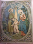 Le sainte famille, фото №3