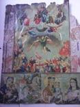 Божий суд, фото №2