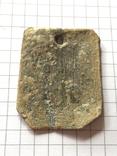 Жетон М. 165, фото №3