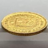 1/5 либры. 1906. Перу (золото 917, вес 1,61 г), фото №10