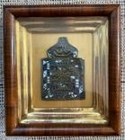 Икона Георгий Победоносец в киоте, фото №2
