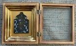 Икона Георгий Победоносец в киоте, фото №3
