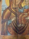 Икона Богородица и Иисус Христос, фото №4