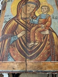 Икона Богородица и Иисус Христос, фото №8