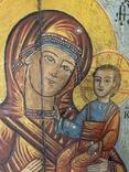 Икона Богородица и Иисус Христос, фото №9