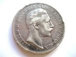 2 марки 1904 рік, фото №4