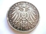 2 марки 1904 рік, фото №2