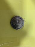 Медаль срібна, фото №2