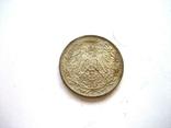 1/2 марки 1917 рік., фото №4