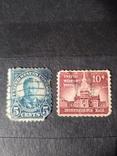 5 центов, фото №2