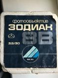 Широкоугольный объектив Зодиак - 8В 3,5/30 новый, фото №4