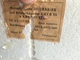 Широкоугольный объектив Зодиак - 8В 3,5/30 новый, фото №5