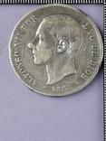 5 песет, Испания, 1883 год, король Альфонсо XII, серебро 0.900, 25 грамм, фото №2