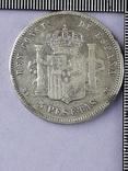 5 песет, Испания, 1883 год, король Альфонсо XII, серебро 0.900, 25 грамм, фото №3