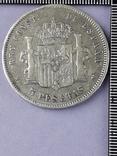 5 песет, Испания, 1889 год, король Альфонсо XIII, серебро 0.900, 25 грамм, фото №3