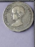 5 песет, Испания, 1892 год, король Альфонсо XIII, серебро 0.900, 25 грамм, фото №2