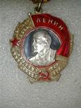 Орден Ленина копия, фото №5