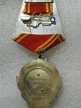 Орден Ленина копия, фото №6