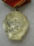 Орден Ленина копия, фото №7