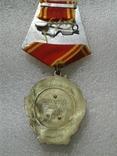 Орден Ленина копия, фото №8