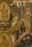 Воскрешение Господне и сошествие в ад, Мстёра или Ярославль, первая половина XIXв., фото №3