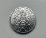 3 марки 1910 Саксен-Веймар-Eйзенах, Весілля Вільгельма та Феодори, фото №3