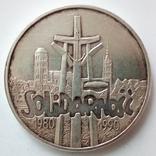 100000 злотых 1990 г. Солидарность, фото №3