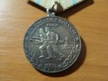 Медаль За оборону Одессы копия, фото №3