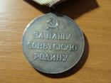 Медаль За оборону Одессы копия, фото №5