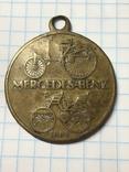 Медаль или брелок., фото №8