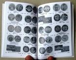 Каталог Монети України 1992-2016 Загреба - карманный, мини размер, фото №4