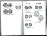 Каталог Монети України 1992-2016 Загреба - карманный, мини размер, фото №10