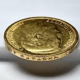 15 рублей. 1897. Николай II. (АГ) (проба 900, вес 12,89 г), фото №8