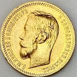 5 рублей. 1902. Николай II. (АР) (проба 900, вес 4,30 г), фото №6