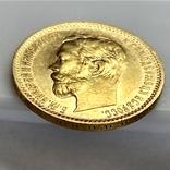 5 рублей. 1900. Николай II. (ФЗ) (золото 900, вес 4,30 г), фото №6