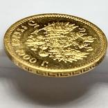 5 рублей. 1900. Николай II. (ФЗ) (золото 900, вес 4,30 г), фото №9
