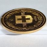 20 франков. 1883. Гельветика. Швейцария (золото 900, вес 6,46 г), фото №10