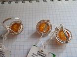 Кольцо и серьги с янтарем 925 проба, фото №7
