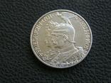 2 марки 1901 г 200 лет королевству Пруссия, фото №2