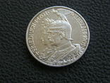 2 марки 1901 г 200 лет королевству Пруссия, фото №4