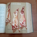 1955г. Кулинария., фото №7