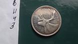 25 центов 1962 Канада серебро (11.4.3)~, фото №4