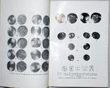 Инностранные оттиски о нумизматике, фото №12
